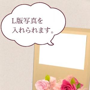#1436 敬老の日 PRESERVED PHOTO FLAME (net shop用) 02